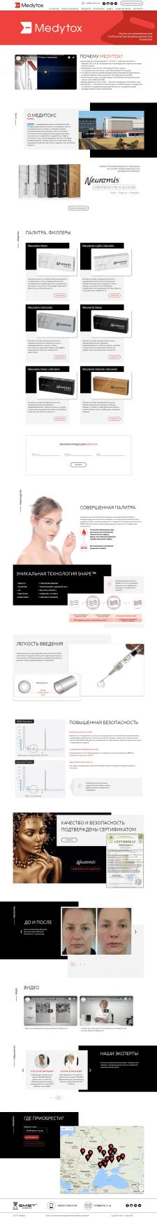 Сайт для компании Medytox