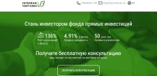 Integrum Ventures (landing)
