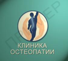 Логотип для клиники