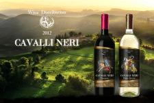 Cavalli вино