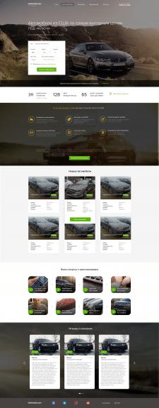 Дизайн сайта по доставке автомобилей из США