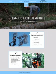 Главная страница сайта Удаление деревьев