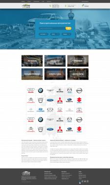 Создание сайта Автика
