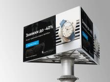 Білборд — годинники