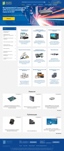 Интернет-магазин промышленной автоматизации