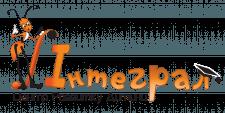 Логотип для детского центра Интеграл