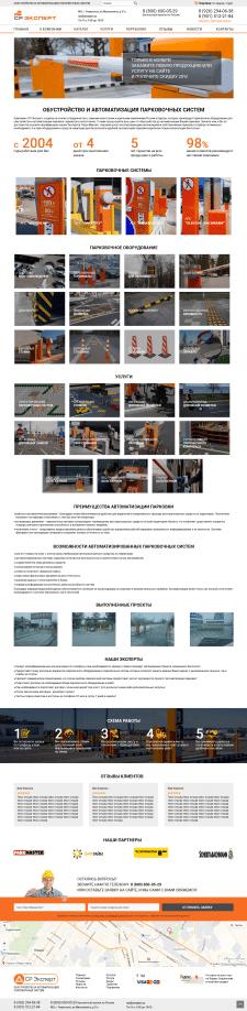 Полный редизайн коммерческого сайта