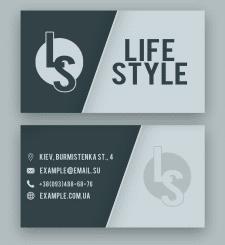 LifeStyle - дизайн визиток