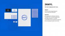 Логотип и айдентика для консалтинговой компании