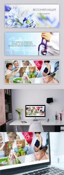#Дизайн слайдера#для сайта #здоровий образ жизни#
