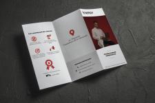 Lenergy Booklet