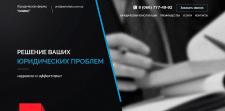 """Landing page для юридической фирмы """"Оникс"""""""