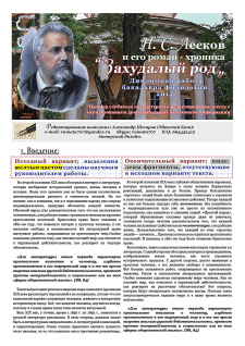 """Литературное и контент-редактирование """"дипломки"""""""