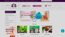 Сайт lakshmi888.ru