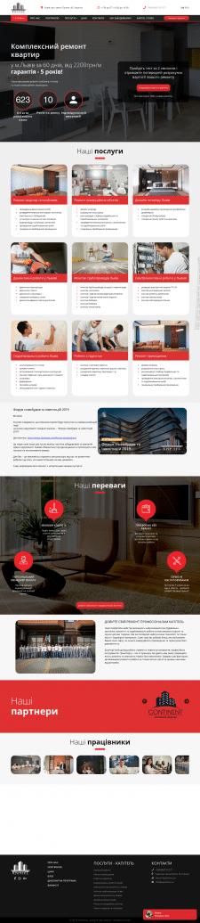 Сайт компании Капитель