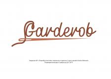 Лого для магазина швейных принадлежностей