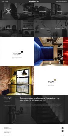 Сайт портфолио для студии дизайна