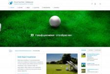 Блог Константина Лифанова