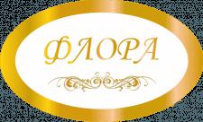 логотип и вывиска для цветочного магазина