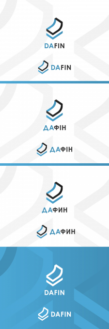 Логотип DAFIN на конкурс