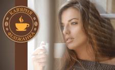 """Дизайн логотипа для кафе """"Філіжанка"""""""