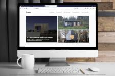 Сайт на Вордпрес