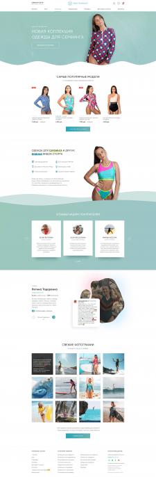 Wave Harmony - жіночий одяг для серфінгу