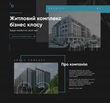 Прототип сайта для компании застройщика