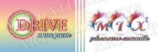 Логотипы (баннер)