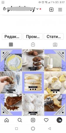 Оформления профиля в Instagram