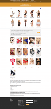 """Интернет-магазин """"flirtoshop.com.ua """""""
