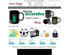 СЕО для интернет магазина подарков
