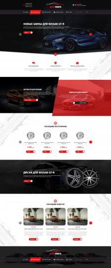 Дизайн интернет-магазина, запчасти Nissan+Infinini