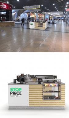 3D-моделирвание и визуализация кофе точки