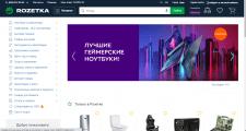 Парсинг сайта - rozetka.com.ua