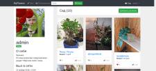 Блог с функцией учета растений