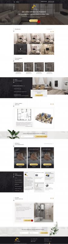 "Landing page ""Lavina Design"""