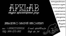 Логотип = визитка
