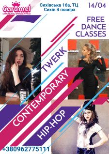 Дизайн постера МК танцы