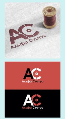 Логотип для охрпнной фирмы