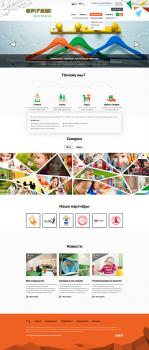 """Создание сайта центра развития ребенка """"Оригами"""""""