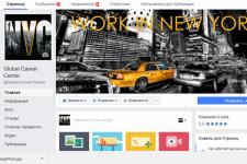 SMM продвижение группы в Facebook GCC