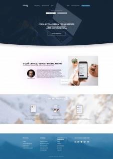 Дизайн «freelance» сайта