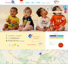 Интернет магазин для компании Татошка
