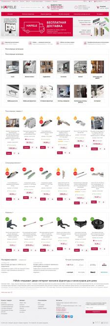 Интернет-магазин мебельной фурнитуры