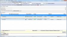 WebCrawler - веб-комбайн
