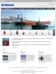 Компания по производству навигационных плавучих знаков (буев)