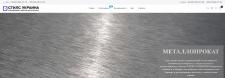 Исправления дизайна сайта на базе Magento 2