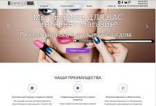 Администрирование сайта, работа с контентом
