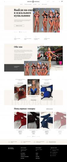 Дизайн сайта Бикини